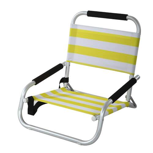 Shelly Modern Designer Outdoor Beach Chair - Yellow